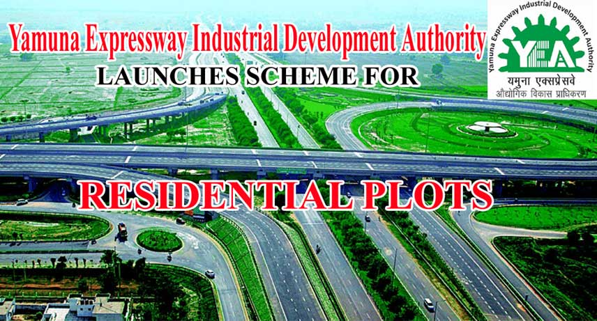 YEIDA plot scheme 2020: Eligibility, Criteria, Eligibility Criteria, Online Application, Fees