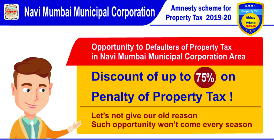 NMMC Property Tax Online Payment, Online Guide, Calculate (NMMC) Tax Rate
