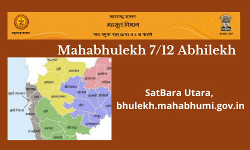 Mahabhulekh - All You Must Know About Document Online, Download 7/12 Extract Satbara