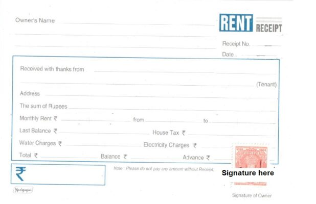 Rent Receipt Online With Revenue Stamp & House Rent Receipt