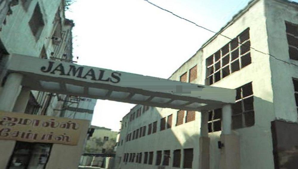 Jamals Enterprises Gems