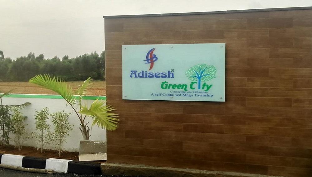 Adisesh Green City