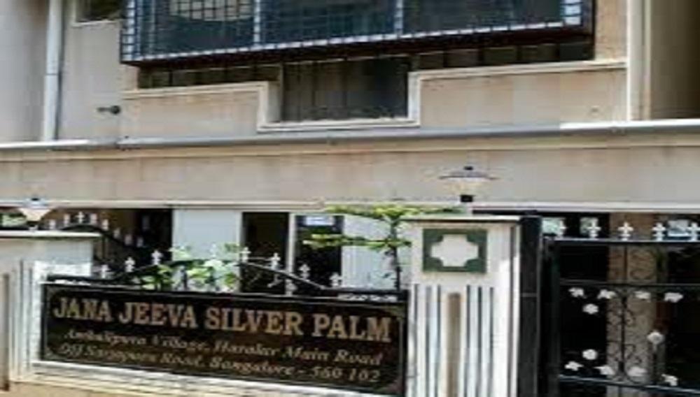 Jana Jeeva Silver Palms