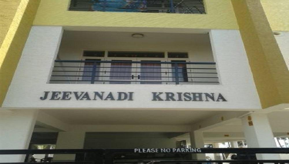 Sreenidhi Jeevanadi Krishna