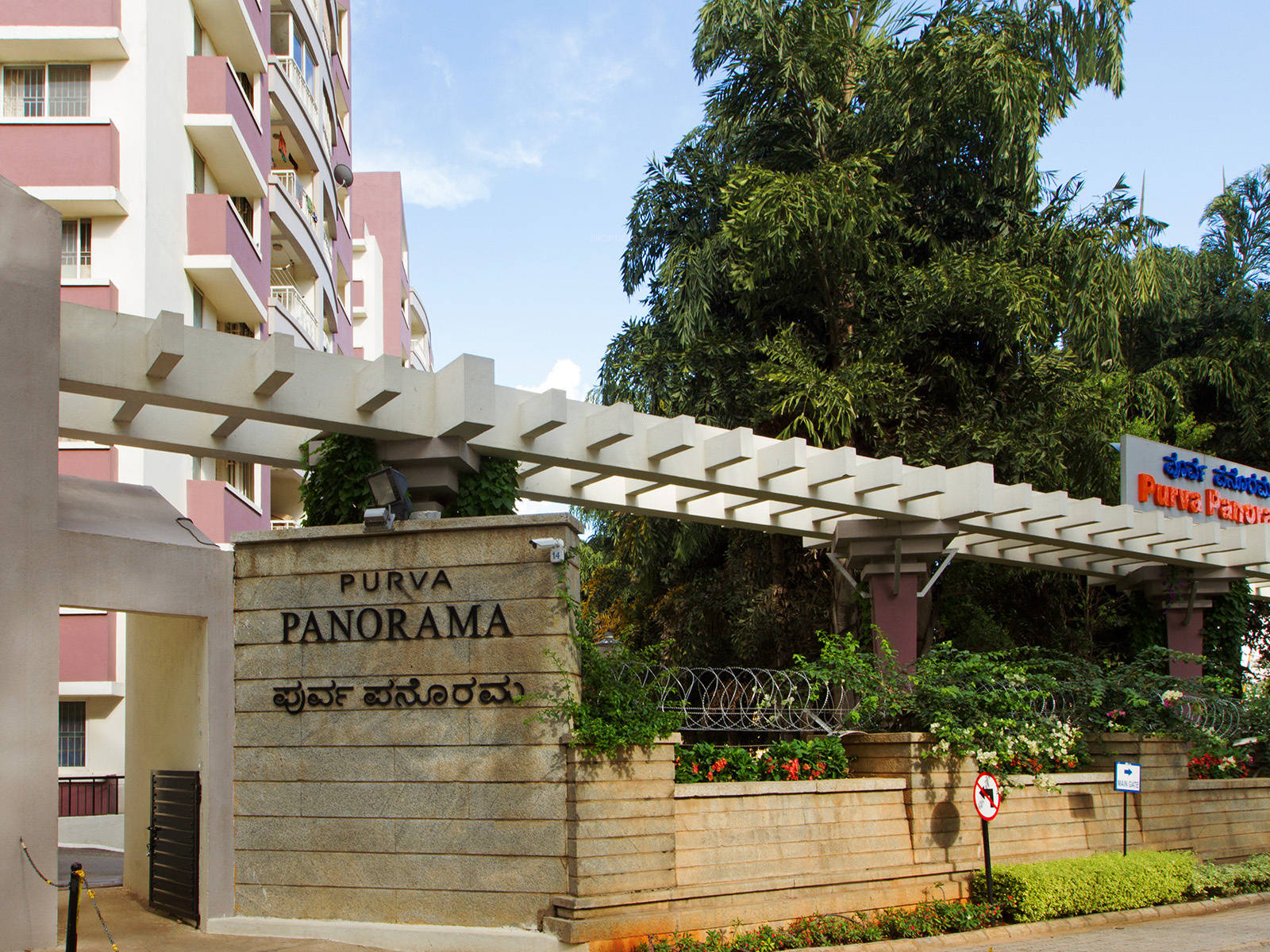 Puravankara Purva Panorama