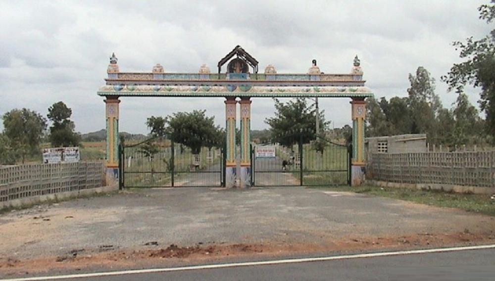 Bhumi Ganesh Nagar