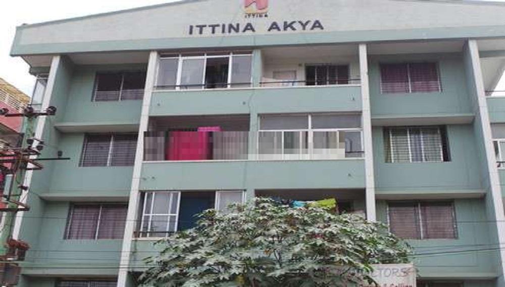 Ittina Akya