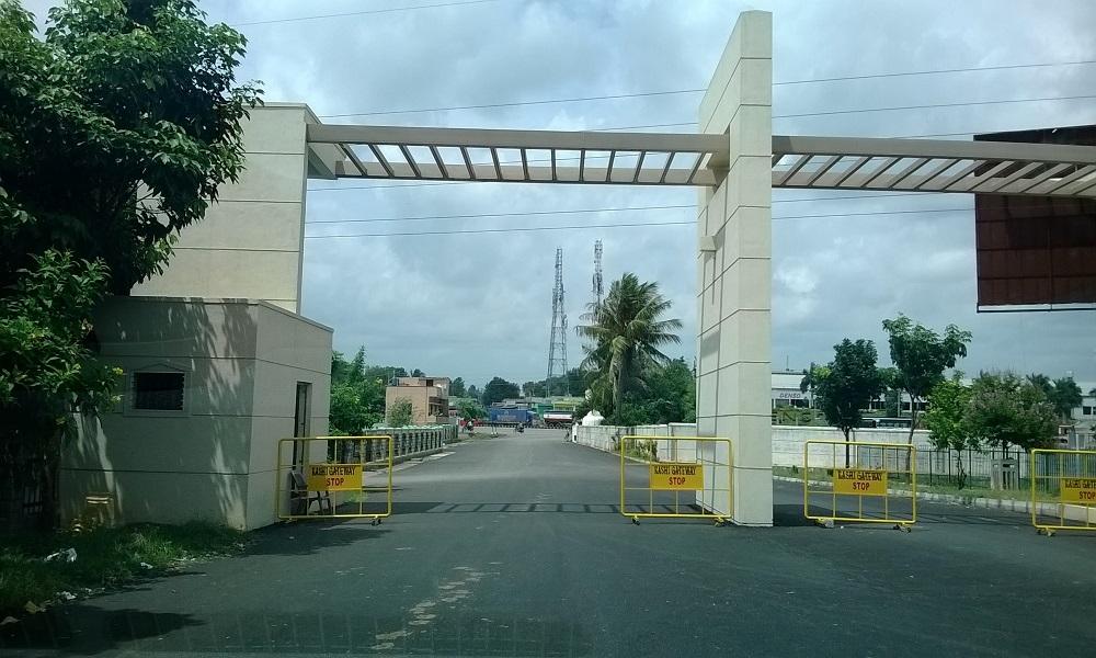 Rashi Gateway