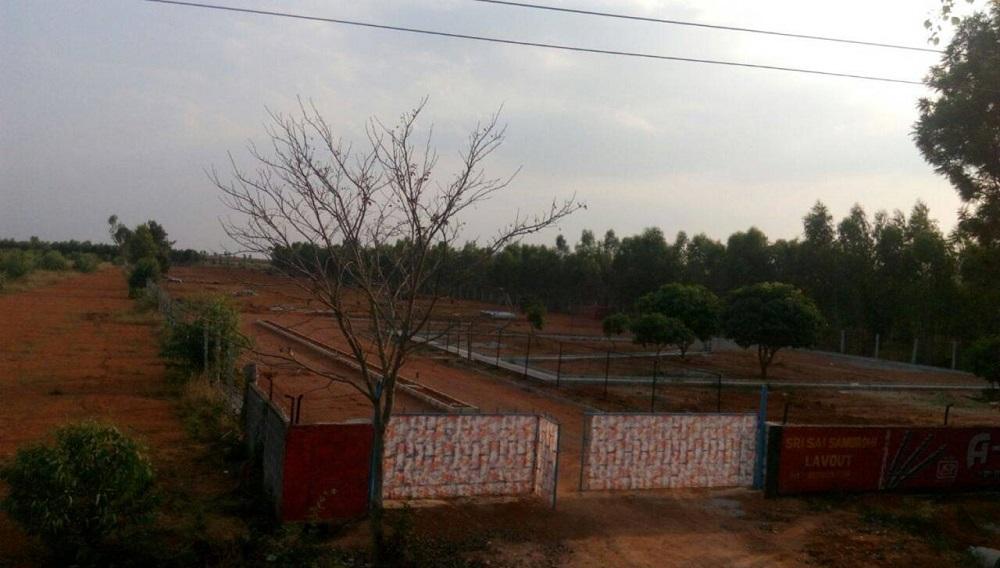 Sri Sai Samrudhi