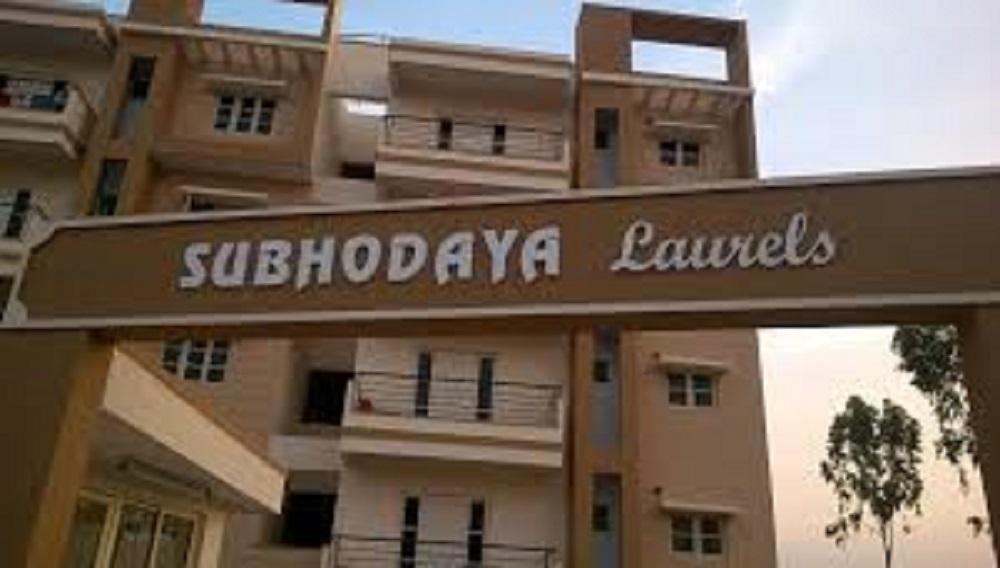 Subhodaya Laurels