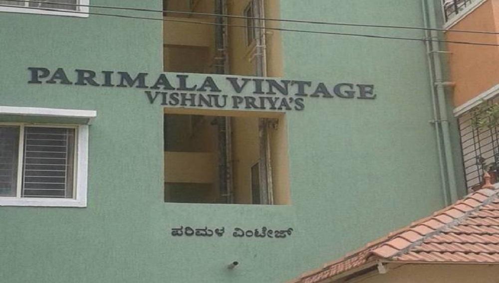 Vishnu Priya Parimala Vintage