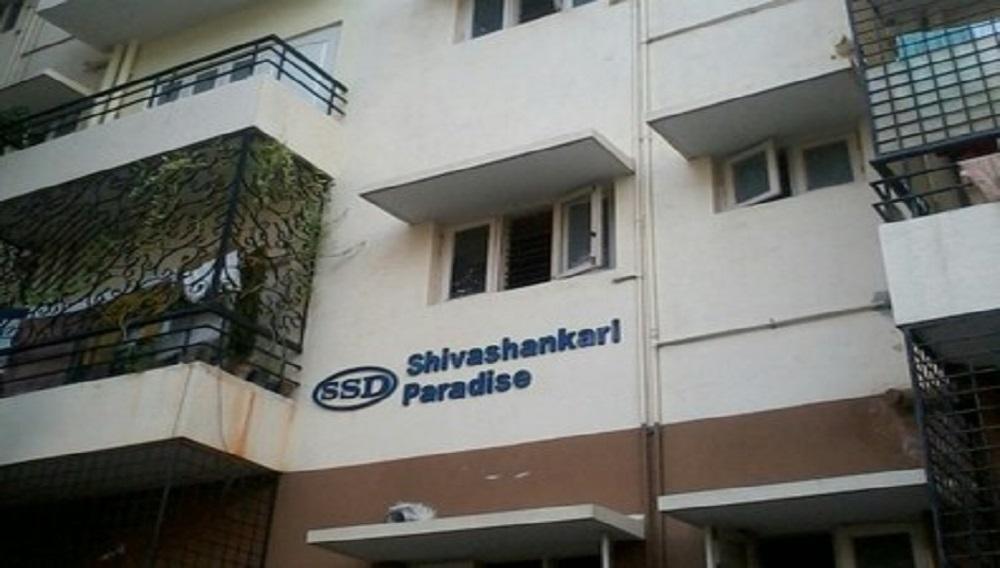 SSD Shivashankari Paradise