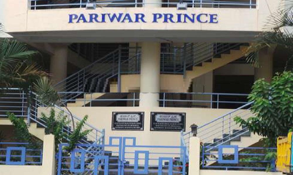 Pariwar Prince