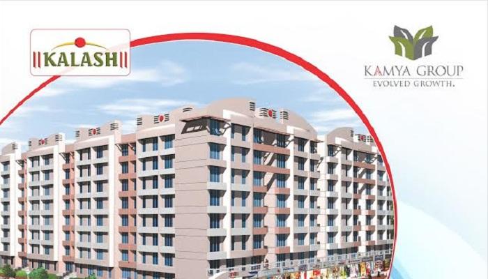 Kamya Kalash
