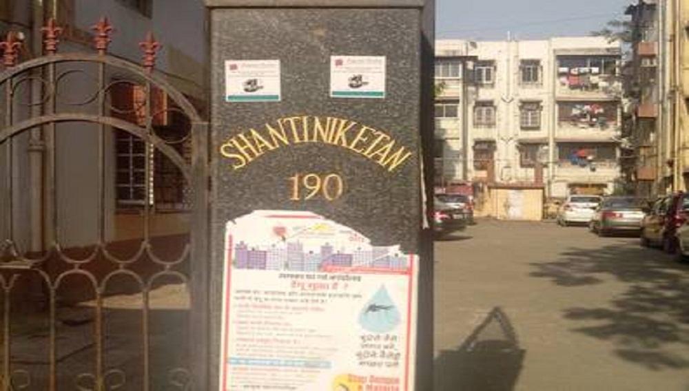 Neelkanth Shanti Niketan