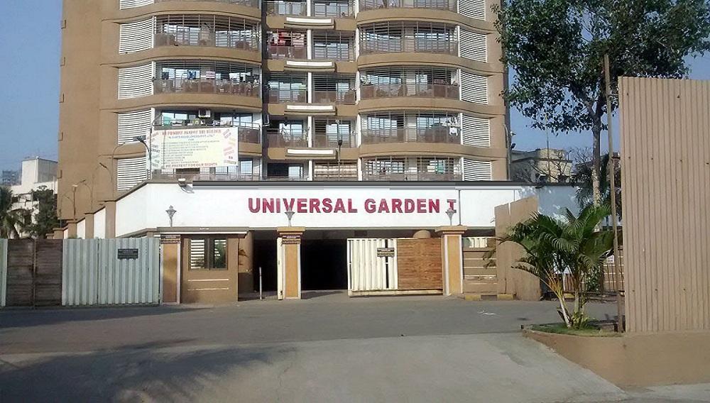 Universal Garden
