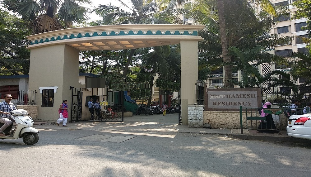 Kamla Landmarc Prathmesh Residency