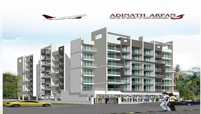 Adinath Arpan