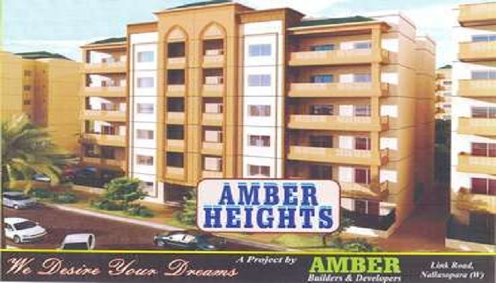 Amber Heights
