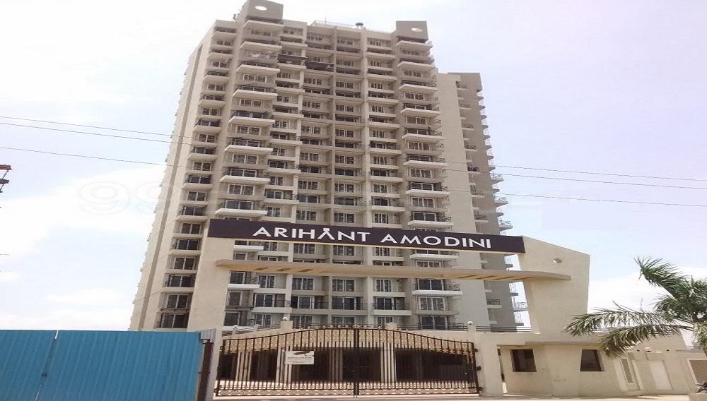 Arihant Amodini