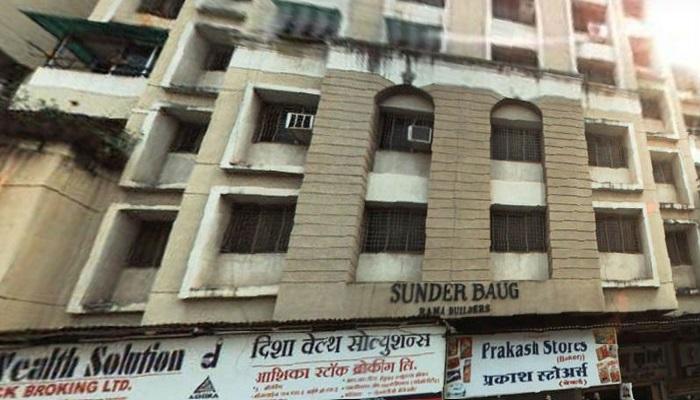 Rama Sunder Baug