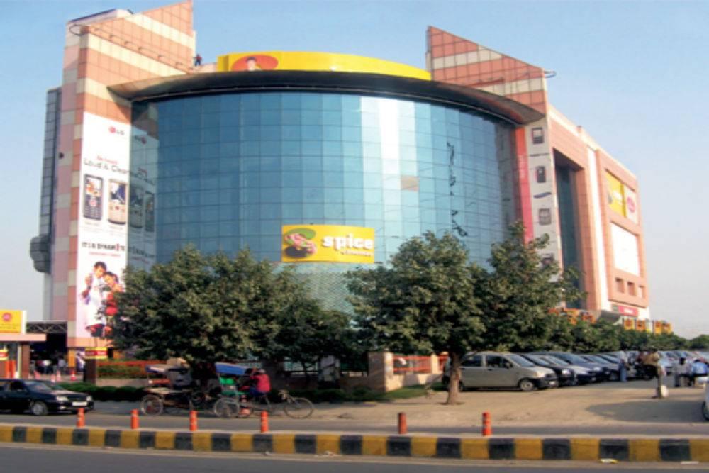 Spice Mall
