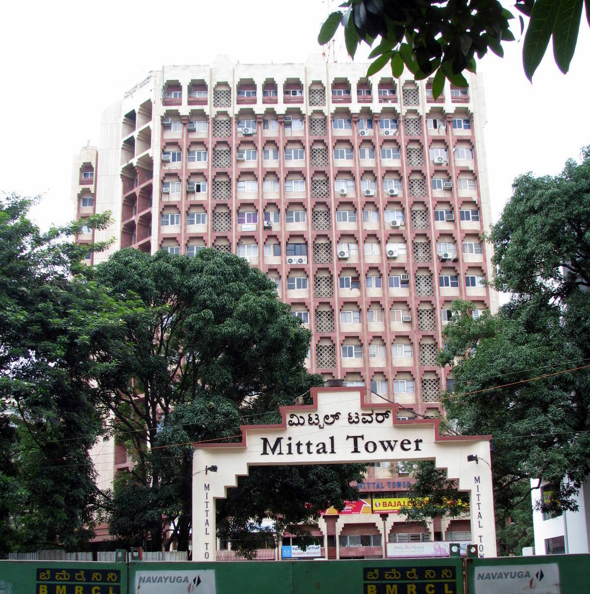 Mittal Towers