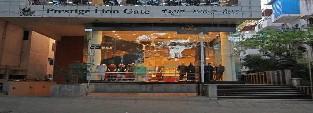 Prestige Lion Gate