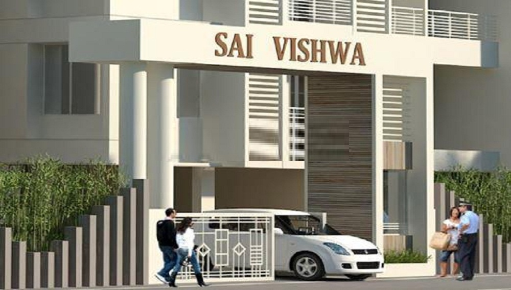 Shree Sai Sai Vishwa