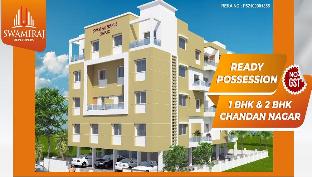 Swamiraj Erande Complex