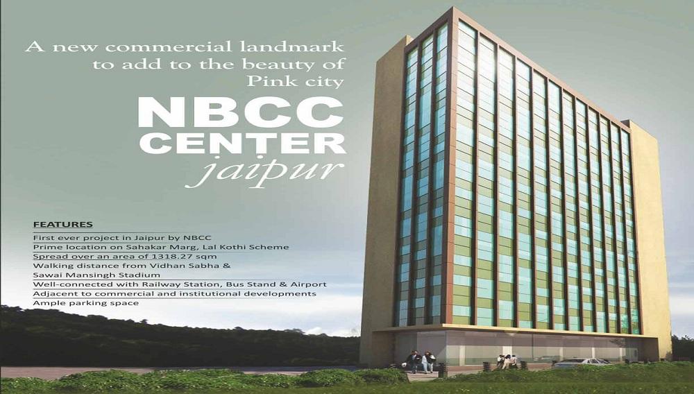 NBCC Center