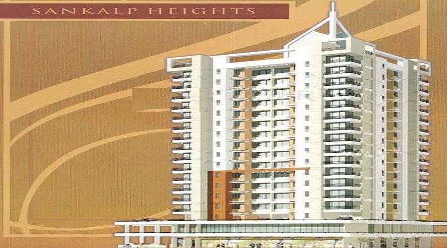 Ashwamedh Sankalp Heights