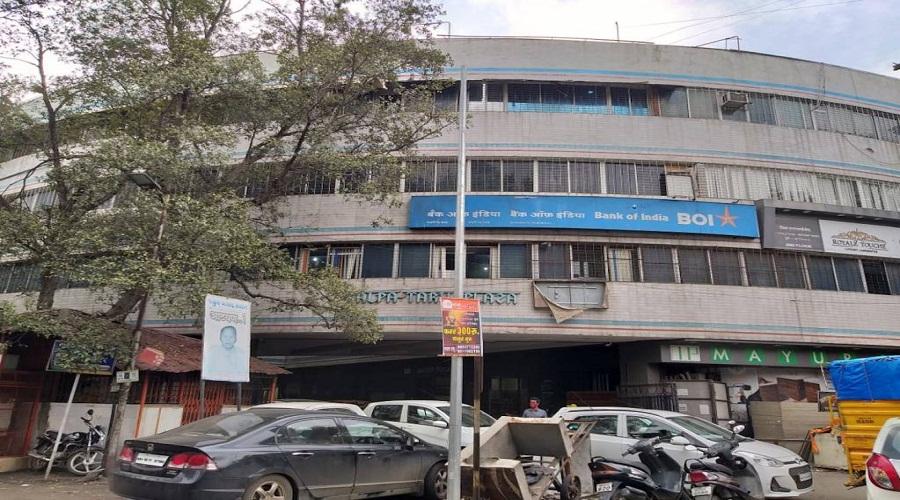 Kalpataru Plaza