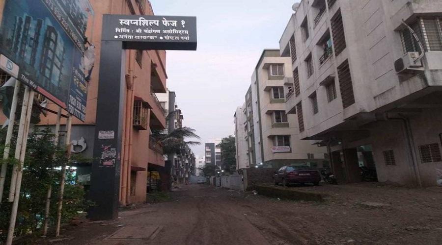 Shree Chandrangan Swapnashilp Society