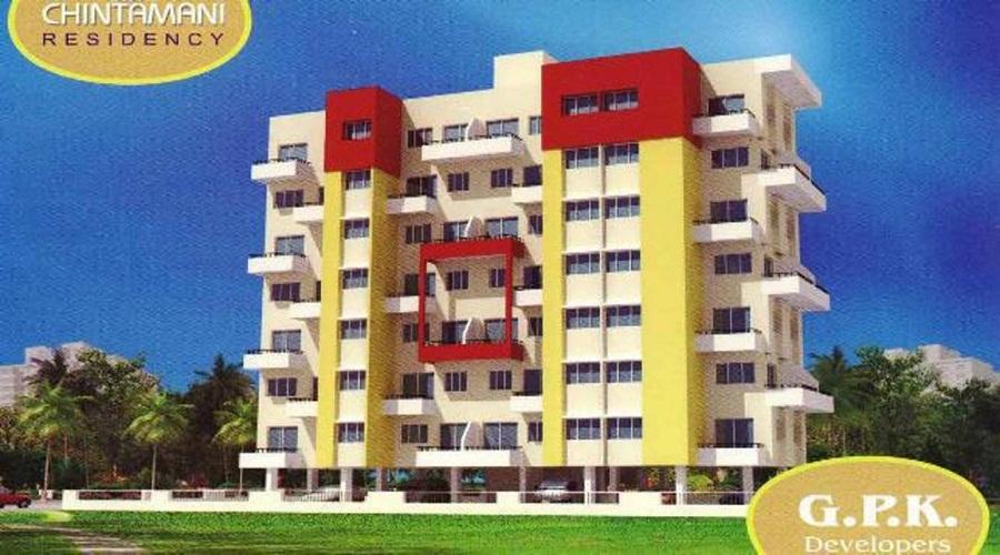 GPK Chintamani Residency