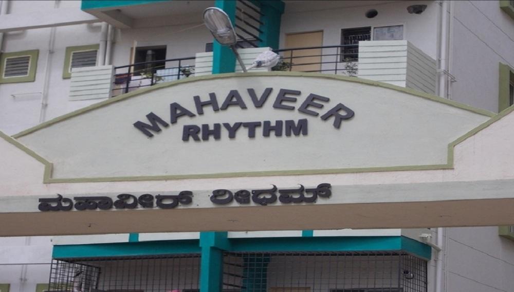 Mahaveer Rhythm