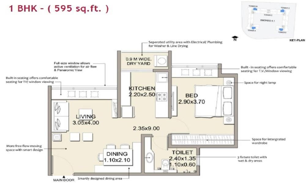Patel Smondo 4 Floor Plan