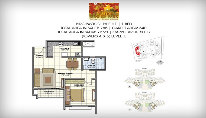 Prestige Sunrise Park Birchwood Floor Plan