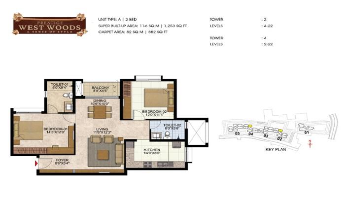 Prestige West Woods Floor Plan