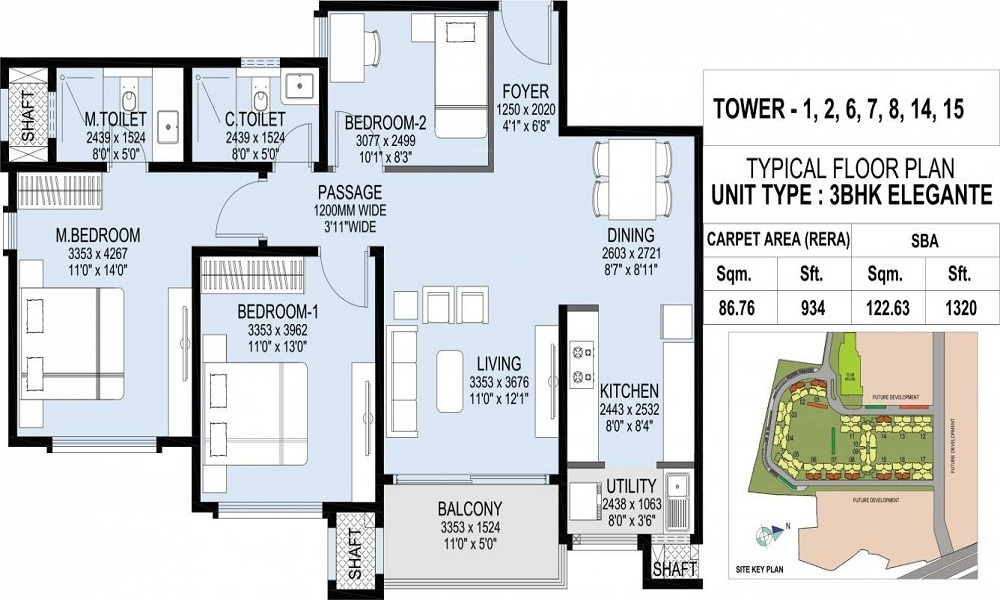 L&T Raintree Boulevard Floor Plan