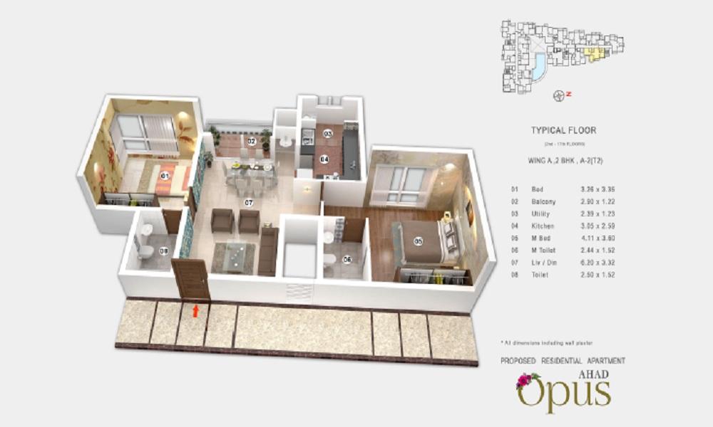 Ahad Opus Floor Plan
