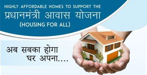 Pradhan Mantri Awas Yojana Enables Affordable Housing in India