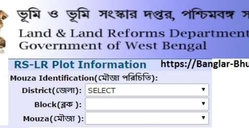 A Handy Guide to Banglarbhumi Valuation of Land