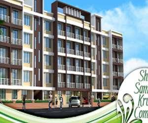 Shree Samarth Krupa Complex