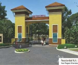 Swagat Anandrajyam Phase 1