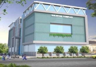 NBCC Gulistan Commercial Complex