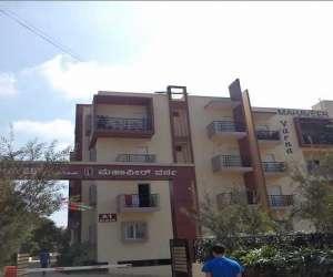 Mahaveer Mahaveer Varna