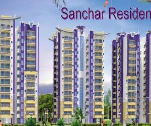 Sanchar Residency